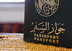 Is A Passport Card Valid For Domestic Air Travel